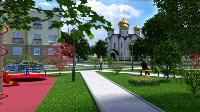 Новые микрорайоны Тулы, Фото: 7