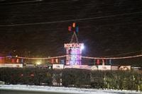 Новогодняя Тула. Декабрь 2013, Фото: 5