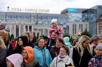 Толпа туляков взяла в кольцо прилетевшего на вертолете Леонида Якубовича, чтобы получить мороженное, Фото: 21