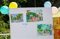 Центральный парк Тулы отметил день рождения , Фото: 64