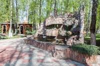 """Встреча в РК """"Аида"""", Фото: 89"""