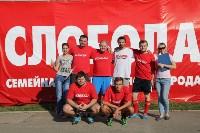 Финал и матч за третье место. Кубок Слободы по мини-футболу-2015, Фото: 135