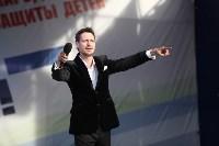 Праздничный концерт «Стань Первым!» в Туле, Фото: 85