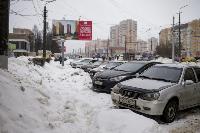 Снег в Туле, Фото: 46