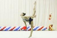Художественная гимнастика. «Осенний вальс-2015»., Фото: 85