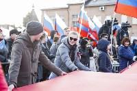 Концерт Годовщина воссоединения Крыма с Россией, Фото: 6