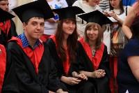 Вручение дипломов магистрам ТулГУ, Фото: 21