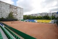 Первый Летний кубок по теннису, Фото: 1