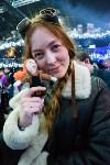Тулячка выиграла конкурс на лучшее воплощение образа героини новой книги Перумова, Фото: 7
