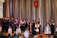 В правительстве Тульской области поздравили учителей с их праздником, Фото: 65
