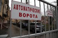 Двор по адресу: пр. Ленина, 60, Фото: 8