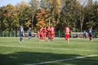 Молодежка Арсенала - Мордовия, Фото: 7