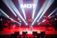 Концерт Мота в Туле, ноябрь 2018, Фото: 11