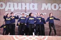Танцевальный фестиваль на площади Ленина. 13.09.2015, Фото: 77