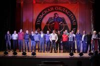 Тульская областная федерация футбола наградила отличившихся. 24 ноября 2013, Фото: 38