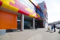 Карнатин в Туле, Фото: 21