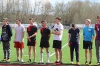 Отбор футболистов в Арсенал, Фото: 32