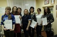 Интересные курсы и мастер-классы для взрослых в Туле, Фото: 7