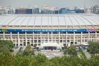 Футбольная экскурсия в Москве, Фото: 1