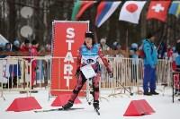 I-й чемпионат мира по спортивному ориентированию на лыжах среди студентов., Фото: 14