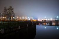 Вечерний туман в Туле, Фото: 40