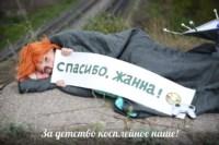 Съемки Матвея Кудрявцева для OPENCON-2014, Фото: 3