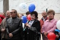 Открытие ледовой арены «Тропик»., Фото: 5