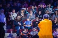 Туляков приглашают на новогоднее представление «Ёлка в цирке», Фото: 21