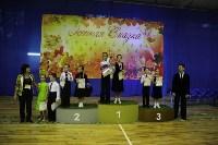 Танцевальный турнир «Осенняя сказка», Фото: 146