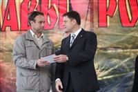 Владимир Груздев принял участие в фестивале «Поле Куликово», Фото: 56