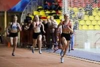 День спринта в Туле, Фото: 44