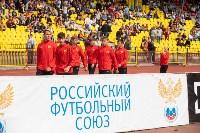 """""""Арсенал"""" - """"Уфа"""" 11.08, Фото: 69"""
