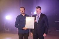 Сотрудников Туламашзавода поздравили с Днем машиностроителя, Фото: 66