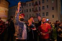 Как туляки поддерживали сборную России в матче с Бельгией, Фото: 61