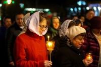 Пасхальное богослужение в Успенском соборе, Фото: 63