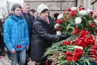 Открытие мемориальной доски Аркадию Шипунову, 9.12.2015, Фото: 42