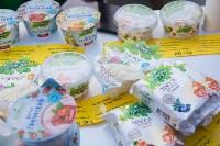 Узловский молочный комбинат на Дне города, Фото: 3