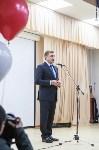 В Епифани открылся Центра культурного развития, Фото: 39