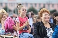 Дни Москвы в Туле, Фото: 76