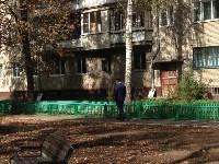 Открытие сквера на проспекте Ленина,133. 1.10.2015, Фото: 3