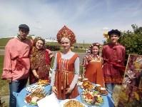 Богатырская трапеза на Куликовом Поле, Фото: 6