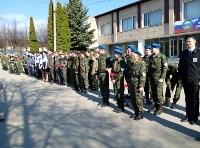 В Туле состоялось открытие военно-спортивной игры «Зарница-2016», Фото: 3