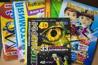 Теперь и в Туле: Учись и играй с книгами с дополненной реальностью от DEVAR, Фото: 4
