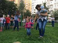 Праздник двора в Пролетарском районе, Фото: 2