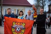 """""""Арсенал"""" - """"Спартак"""" 3:0, Фото: 57"""