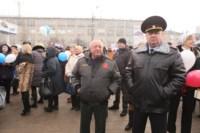 Митинг в честь Дня народного единства, Фото: 98