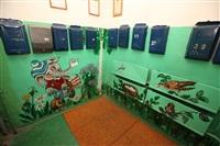 Сказочный двор в пос. Первомайский, Фото: 16