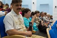 Сад гениев-2015. 12 июля, Фото: 42