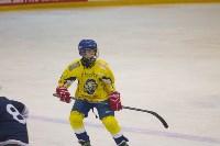 Международный детский хоккейный турнир EuroChem Cup 2017, Фото: 27
