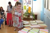 Чемпионат по чтению вслух в ТГПУ. 27.05.2014, Фото: 9